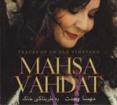 mahsavahdat-traces