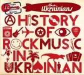 ukrainians-ahistory
