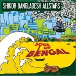 shikorbangladeshallstars-soulofbengal