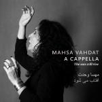 mahsavahdat-thesunwillrise